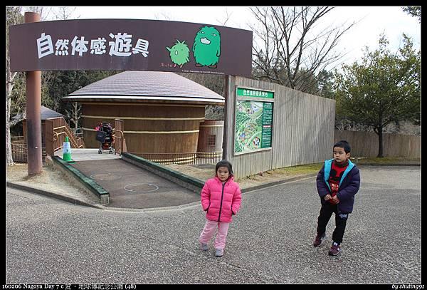 160206 Nagoya Day 7 c 愛・地球博記念公園 (48).jpg