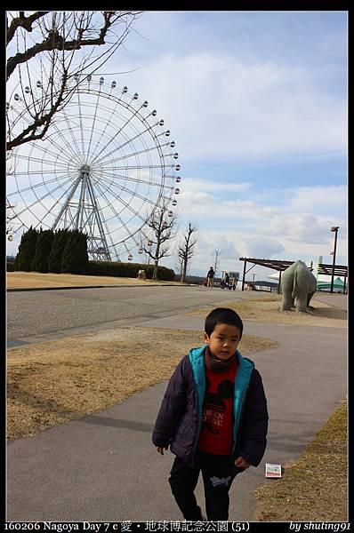160206 Nagoya Day 7 c 愛・地球博記念公園 (51).jpg