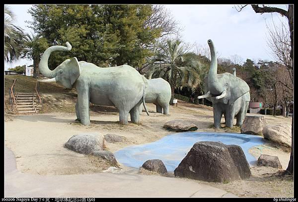 160206 Nagoya Day 7 c 愛・地球博記念公園 (50).jpg