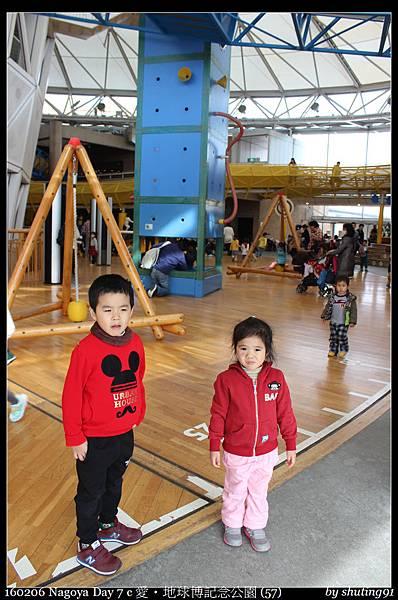 160206 Nagoya Day 7 c 愛・地球博記念公園 (57).jpg
