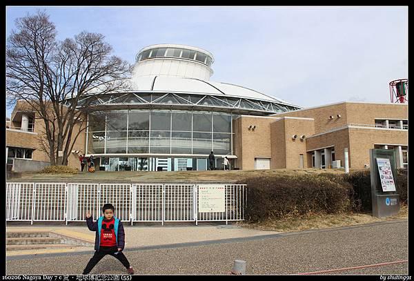 160206 Nagoya Day 7 c 愛・地球博記念公園 (55).jpg