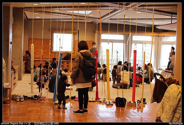 160206 Nagoya Day 7 c 愛・地球博記念公園 (68).jpg