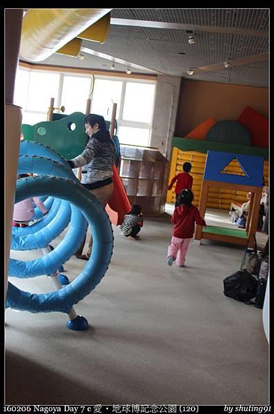 160206 Nagoya Day 7 c 愛・地球博記念公園 (120).jpg