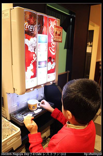 160206 Nagoya Day 7 d Cafe レストラン (11).jpg