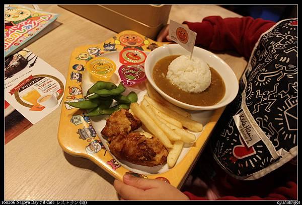 160206 Nagoya Day 7 d Cafe レストラン (13).jpg