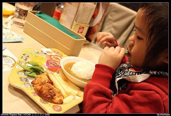 160206 Nagoya Day 7 d Cafe レストラン (20).jpg