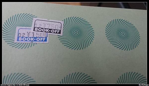 160206 Nagoya Day 7 e Book Off (23).jpg