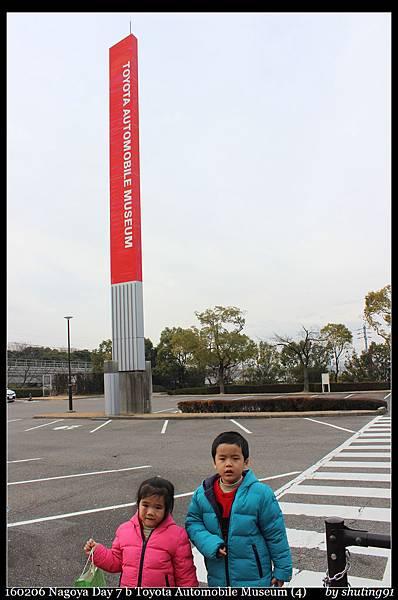 160206 Nagoya Day 7 b Toyota Automobile Museum (4).jpg