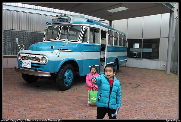 160206 Nagoya Day 7 b Toyota Automobile Museum (8).jpg