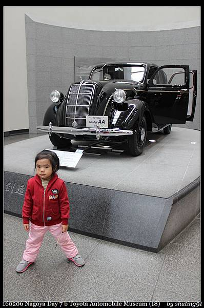 160206 Nagoya Day 7 b Toyota Automobile Museum (18).jpg