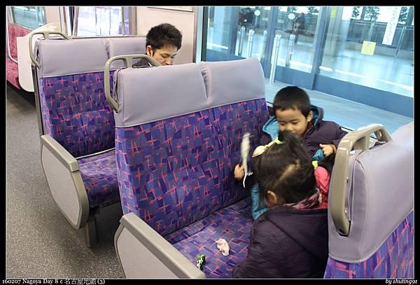 160207 Nagoya Day 8 c 名古屋地鐵 (3).jpg
