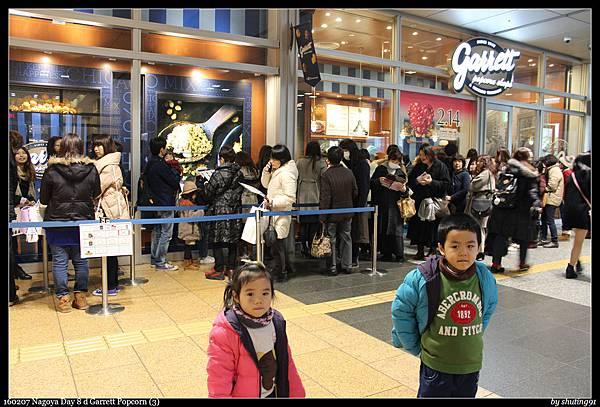 160207 Nagoya Day 8 d Garrett Popcorn (3).jpg