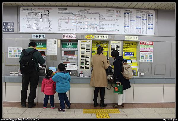160207 Nagoya Day 8 e Oasis 21 (1).jpg