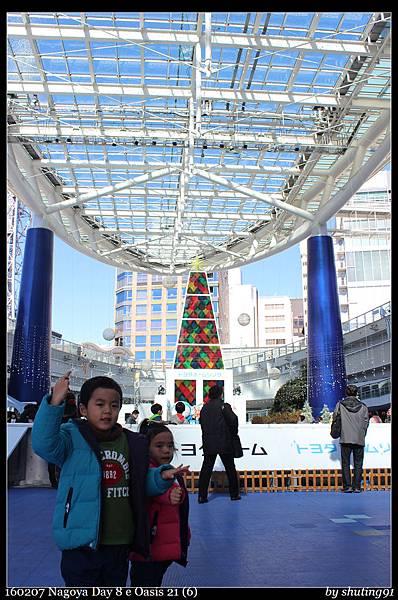 160207 Nagoya Day 8 e Oasis 21 (6).jpg
