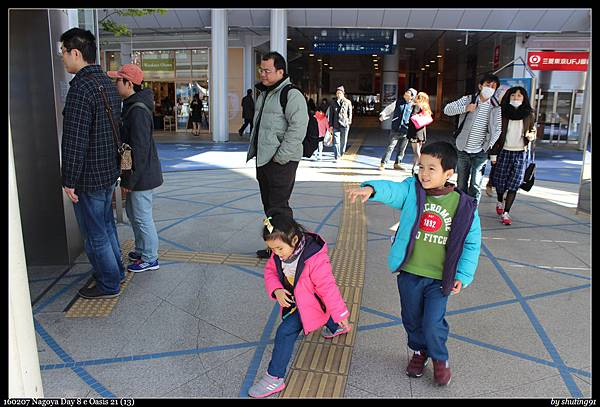 160207 Nagoya Day 8 e Oasis 21 (13).jpg