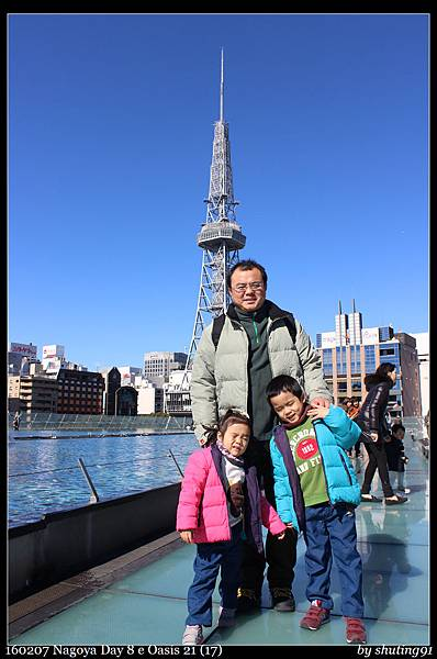 160207 Nagoya Day 8 e Oasis 21 (17).jpg