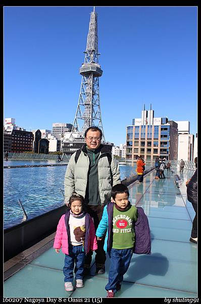 160207 Nagoya Day 8 e Oasis 21 (15).jpg
