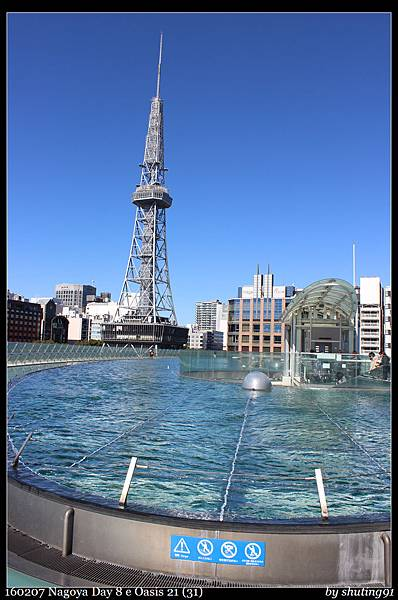 160207 Nagoya Day 8 e Oasis 21 (31).jpg