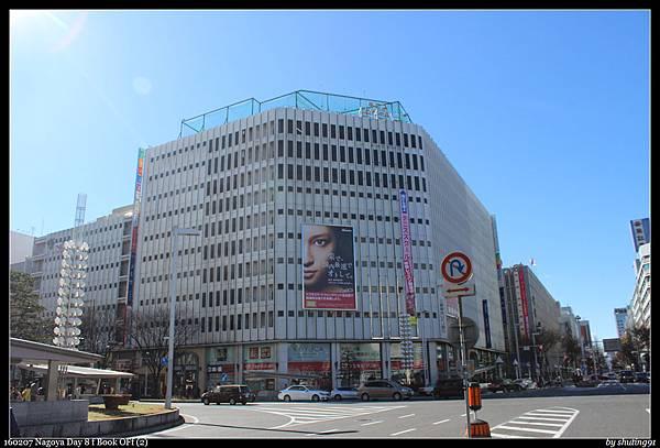 160207 Nagoya Day 8 f Book OFf (2).jpg