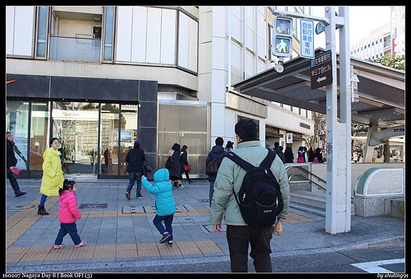 160207 Nagoya Day 8 f Book OFf (3).jpg