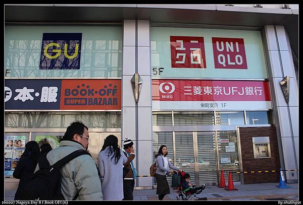 160207 Nagoya Day 8 f Book OFf (6).jpg