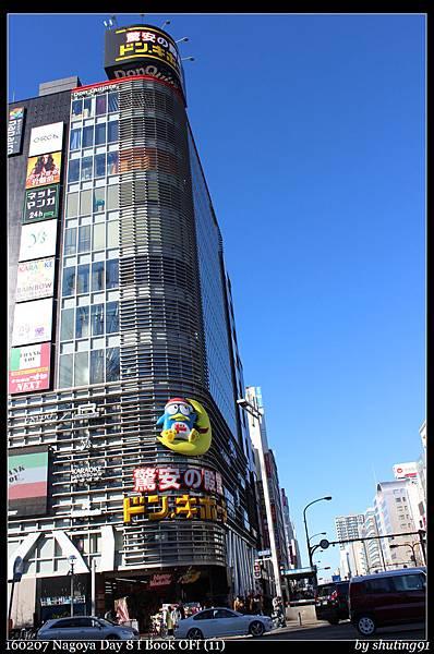 160207 Nagoya Day 8 f Book OFf (11).jpg