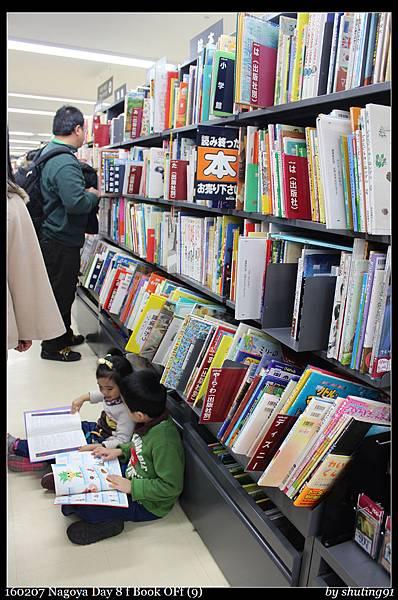 160207 Nagoya Day 8 f Book OFf (9).jpg