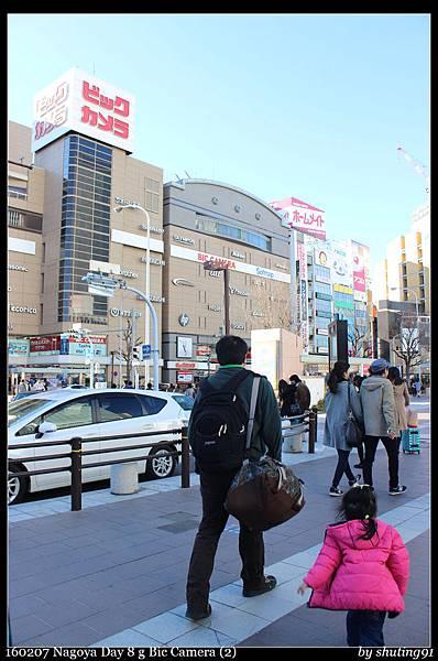 160207 Nagoya Day 8 g Bic Camera (2).jpg