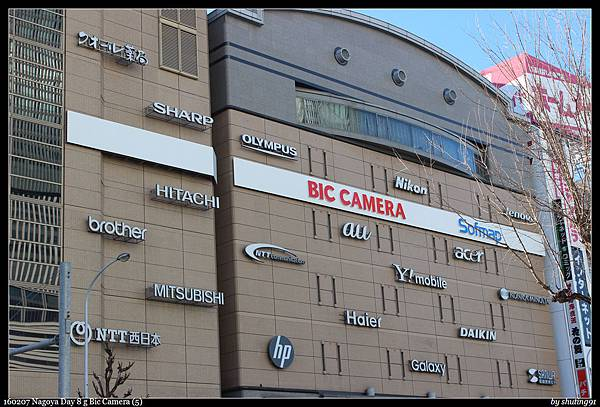 160207 Nagoya Day 8 g Bic Camera (5).jpg