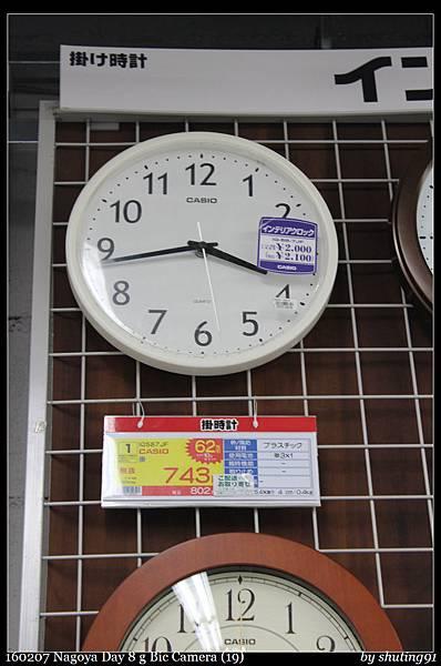 160207 Nagoya Day 8 g Bic Camera (19).jpg