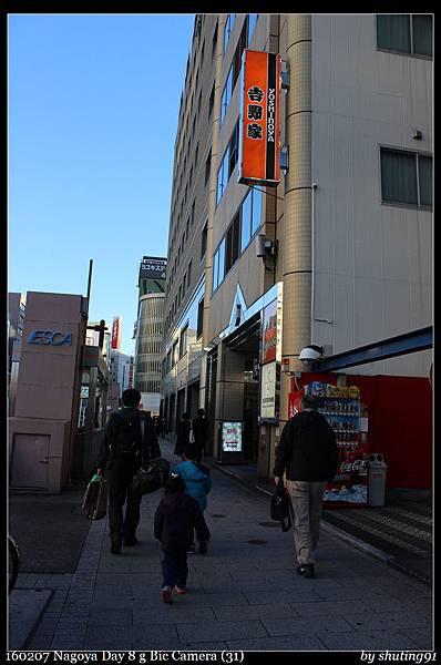 160207 Nagoya Day 8 g Bic Camera (31).jpg