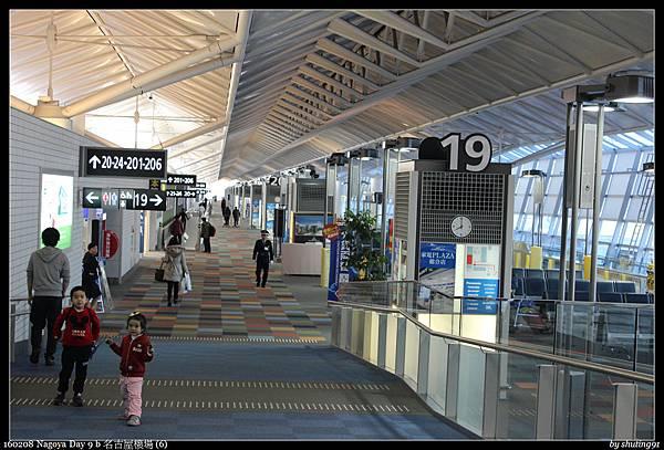 160208 Nagoya Day 9 b 名古屋機場 (6).jpg