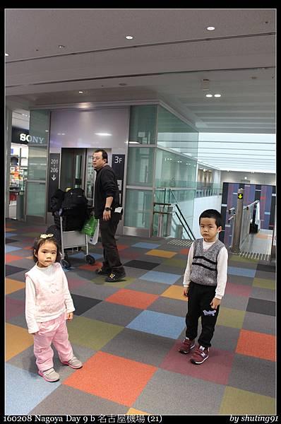160208 Nagoya Day 9 b 名古屋機場 (21).jpg