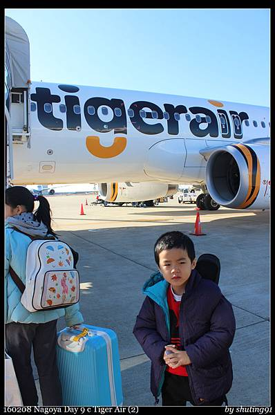 160208 Nagoya Day 9 c Tiger Air (2).jpg