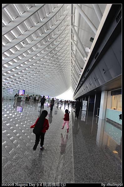 160208 Nagoya Day 9 d 桃園機場 (3).jpg
