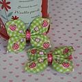 莓綠小蝶兒