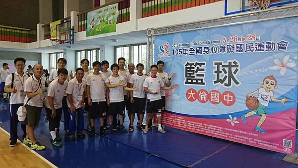 105年全國運動會聽障籃球賽2.jpg