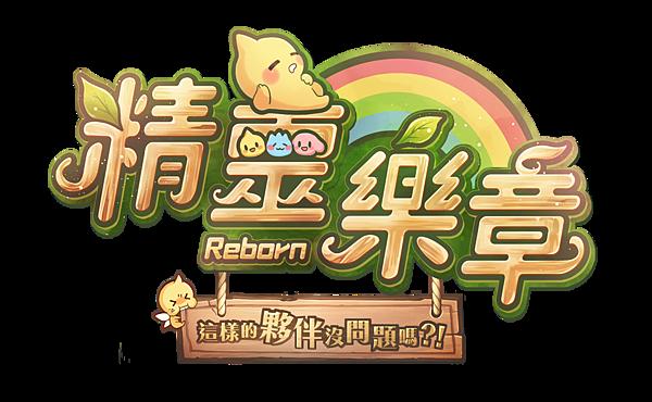 G1_LOGO-彩虹精靈.png