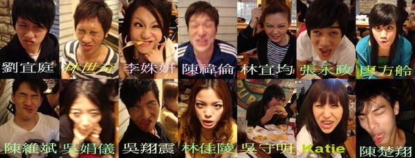 決戰醜臉第二季~^_^.m