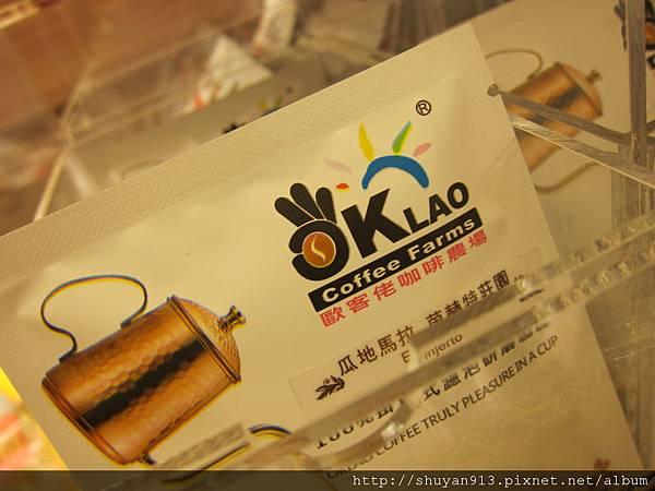 歐客佬咖啡農場[安和店] Oklao Coffee Farms [An He store]