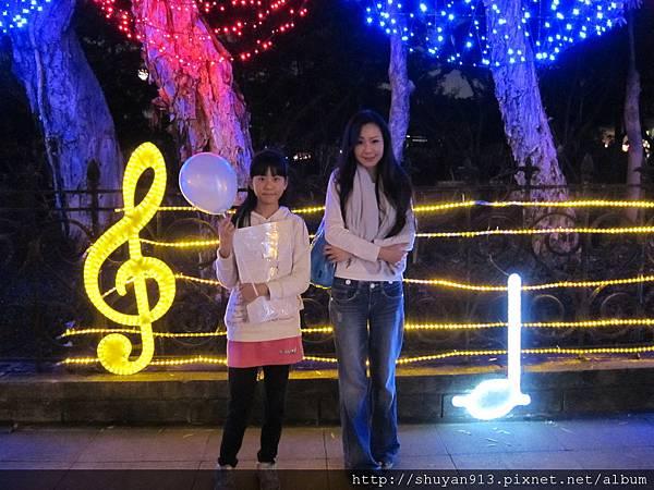 龍年元宵燈節