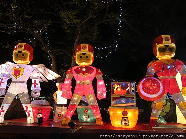 2013台北燈會