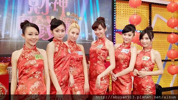 華視新春特別節目