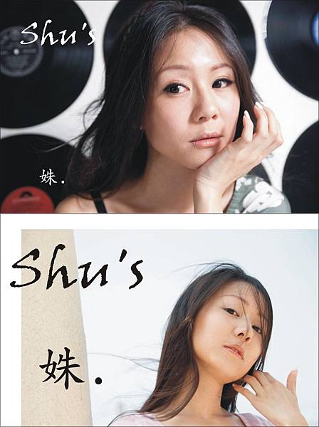 Shu's