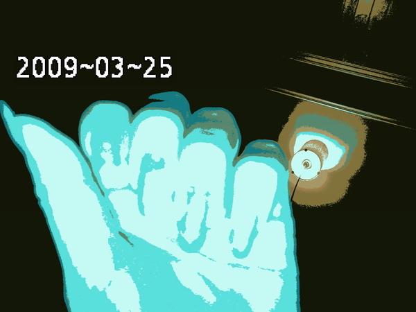 20090325(002)-002.jpg
