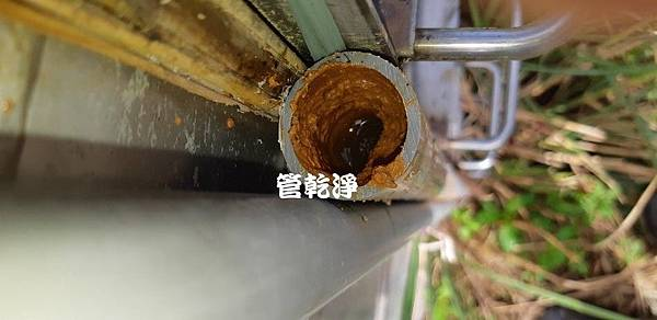 清洗水管, 水管清洗, 洗水管, 熱水管堵塞, 熱水忽冷忽熱