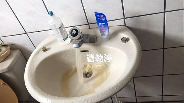 洗水管, 水管清洗, 管乾淨