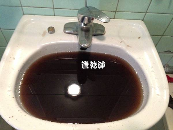 hsinchuword002.jpg