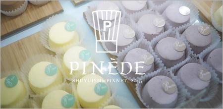 來自日本三重的街角蛋糕店Pinede
