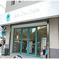 新竹金山街11街